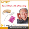 Siemens High-Power Lotus 12sp Digital Bte Hearing Aid for Severe-Profound Loss-Alisa