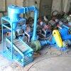Micro Rubber Powder Pulverizer Mill