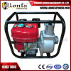 3inch/80mm Kerosene Gasoline Fuel Powered Water Pump with Ce Soncap