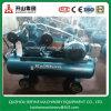 KJH100 12.5bar 10HP 28cfm Industrial Air Compressors