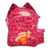 Lovely Full Print School Bag for Junior Students
