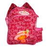 Lovely Full Print School Bag for Junior Students (MH--29037)