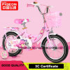Manufacture High Quality Kids Bike for Girl Children Bikes (FP-KDB-17081)