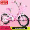 Manufacture High Quality Kids Bike for Girl Children Bikes (FP-KDB-17081)
