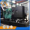 Heavy Duty Diesel Generator 200 kVA