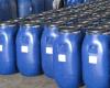 Sodium Lauryl Ether Sulfate 70%, SLES 70%