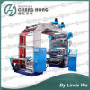 6 Color High Speed Printing Machine (Changhong)