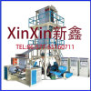Single Screw Single Die Single Winding Film Blowing Machine