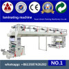3 Motor High Speed Control Dry Method Laminating Machine