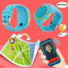 Professional Kids GPS Watch Tracker with Pedometer (D12)