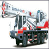Zoomlion Factory for Sales Truck Crane (QY25V432)