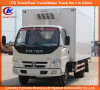 Foton 4*2 Mini Refrigerated Truck