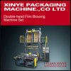 Xinye Double Head Film Extruding Machine