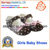Leather Soft Baby Shoes (BH-)