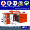 Tested Before Delievery 4 Color Paper Flexographic Printing Machine