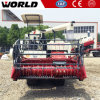 New Small Mini Rice Wheat Combine Harvester Machine