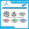 DC24V 36W 316 stainless Steel LED Fountain Light