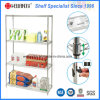 Heavy Duty Chrome Steel Supermarket Grocery Food Storage Wire Shelving