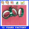 0.125micron Polyester Pilm Tape /Pet Tape
