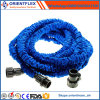New Magic Extending Hose Pipe/Expandable Garden Water Hose/Retractable Garden Hose
