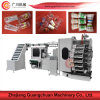 Cold Drink Cup Offset Printing Machine with Automatic Packing