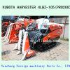 Kubota Harvester 4lbz-105 (PRO208)