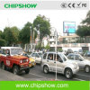 Chipshow China P16 Outdoor LED Display Professional Suppliers