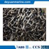 Marine Studless Anchor Chain
