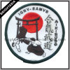Custom High Quality Embroidery for Martial Arts Association (BYH-101121)