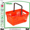 Wholesale Grocery Store Plastic Portable Hand Shopping Basket