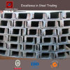 Hot Rolled Structural Steel Channel Bar (Q235)