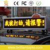 Outdoor LED Message Running Panel for Taxi Top (P10)