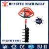 Hot Sale Ground Drill for Tree Planting Digging Hole