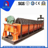 100% Quanlity Guaranteed Screw/ Spiral Classifier for Iron Mining/Slurry Dewatering
