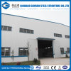 Prefabricated Flexible Design of Steel Structure Godown
