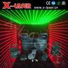 50mw 10 Lens Laser Rain Projector (X-MAGIC-PG50)