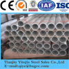 Thin Wall Aluminium Tube