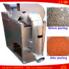 Tk-300 Stainless Steel Soybean Beans Broad Black Lentils Peas Peeler