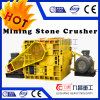Milling Machine Stone Crusher Sand Making Crusher Triple Roll Crusher