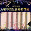 Luxury Secret Garden TPU Diamond Phone Cover for iPhone 6/6s