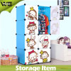 Chindren Cartoon Toy Storage Organizer Box Home furniture