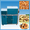 Stainless Steel Peanut Roasting Machine / Nut Roasting Machine