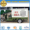 Small Tricycle Water Sprinkler 1 Tons High Pressure Water Truck