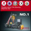 Manufacturer Double Colour Plastic Film Blowing Machine