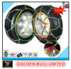 Kn 12mm Type-B Passenger Car Snow Chains