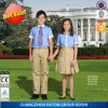 New Style School Uniform Shirt and Khaki Skirt