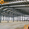 Prefabricated Structural Steel Warehouse (SSW-380)