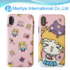 Cartoon Sailor Moon Pink Soft TPU Phone Case for iPhone X