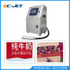 Expiry Date Printing on Bottle Continuous Ink-Jet Printer (EC-JET1000)