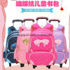 Bw1-169 VIP Trolley Bag Price Bluewhale EVA School Bags